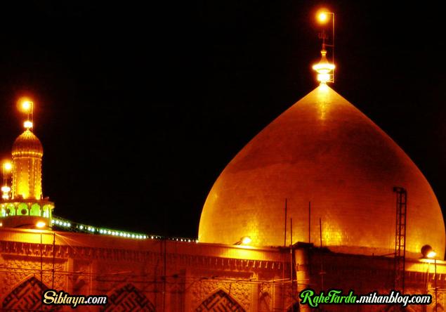 imam ali shrine(PBUH)
