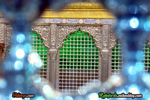 imam-ali- shrine(PBUH)