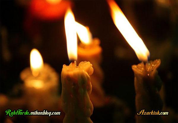 http://rahefarda.persiangig.com/rahefarda-candle-93930.jpg